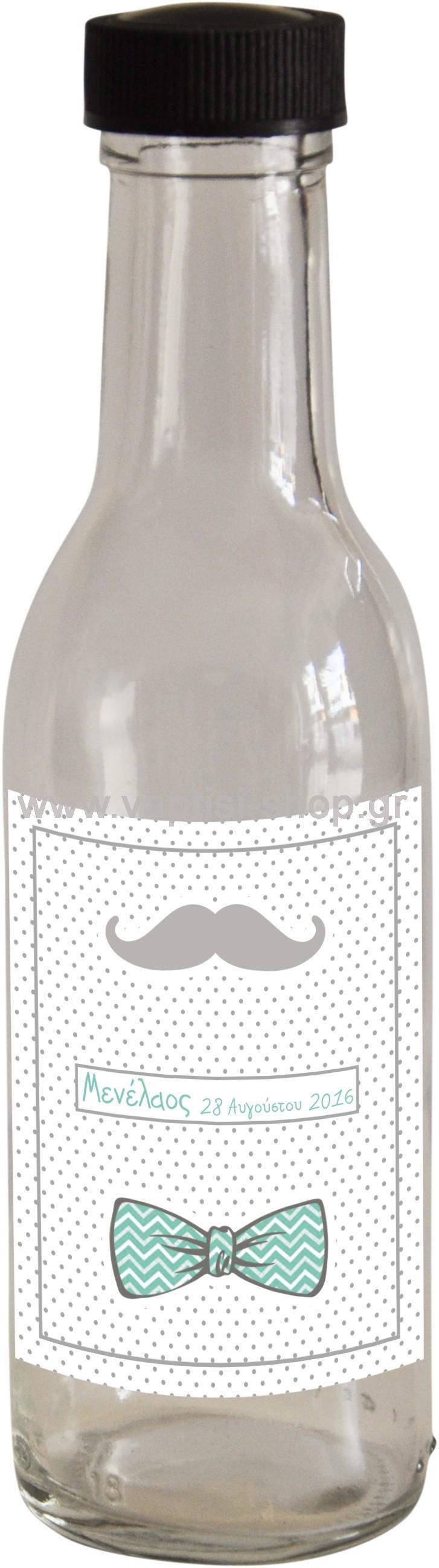 Μπουκαλάκι Στρογγυλό με Καπάκι Μουστάκι-Φιόγκος