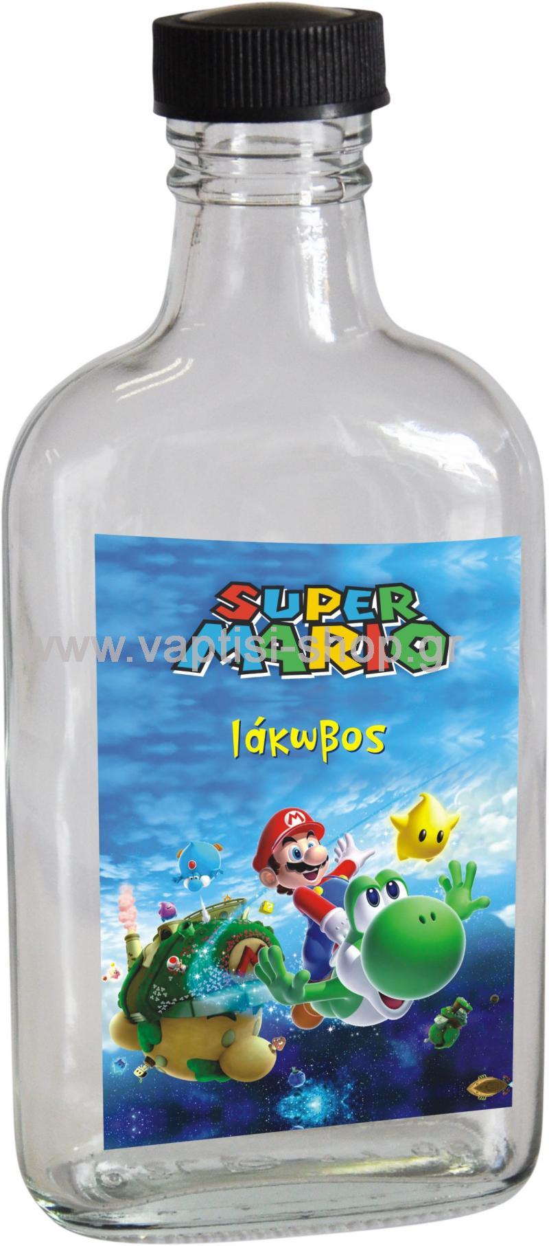 Μπουκαλάκι Πλακέ Μεγάλο με Καπάκι Super Mario