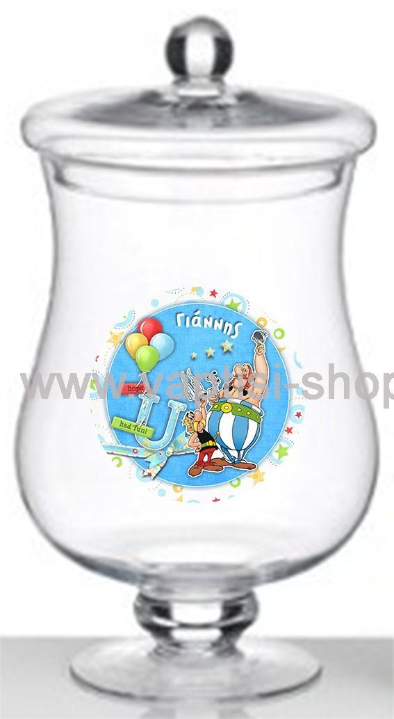 Γυάλα με Γυάλινο Καπάκι και Βάση Asterix
