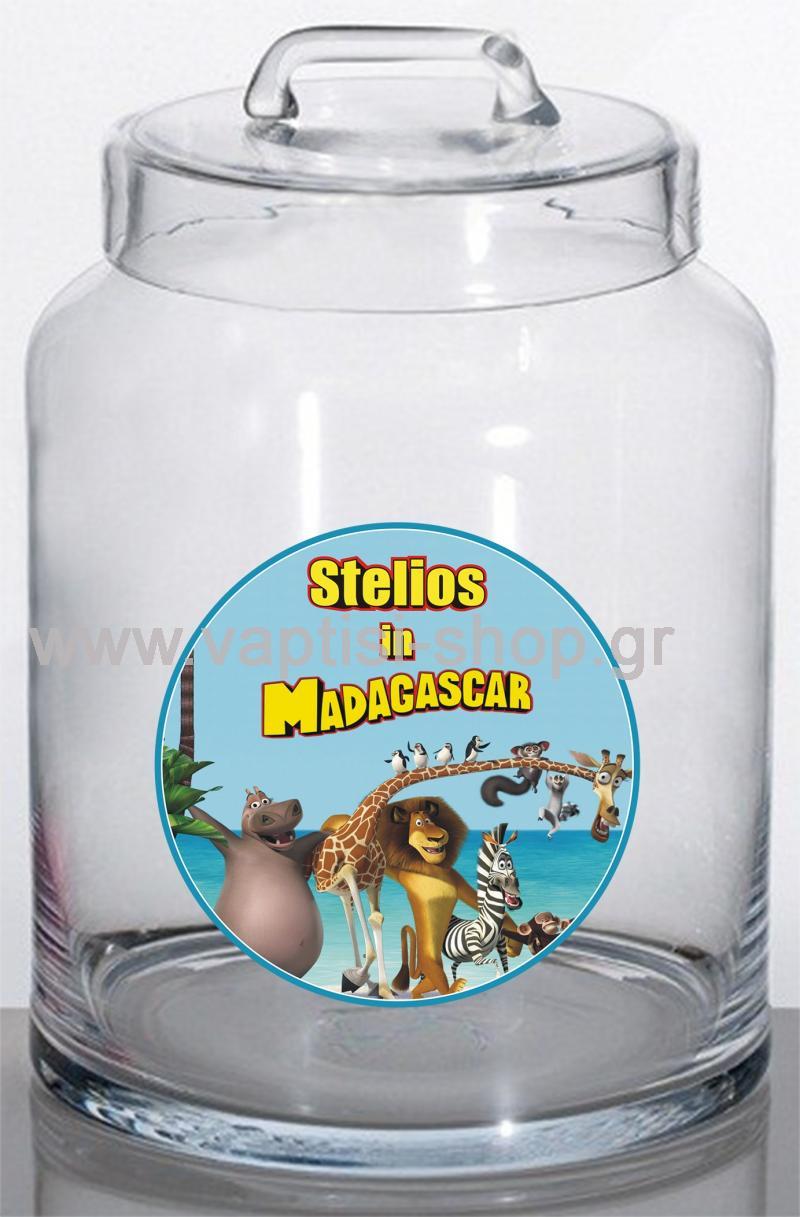 Τζάρα με Γυάλινο Καπάκι Μαδαγασκάρη