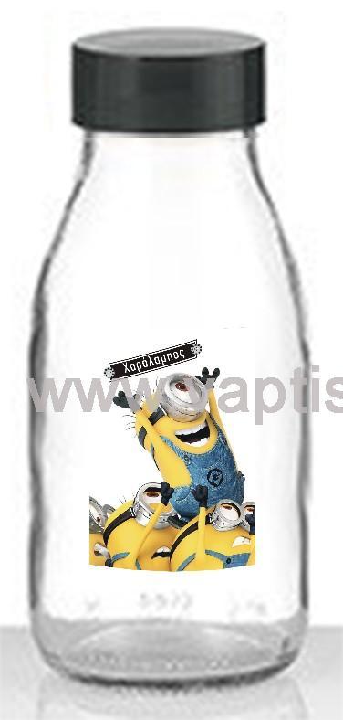 Μπουκάλι Aqua με Πλαστικό Καπάκι Minions 250ml