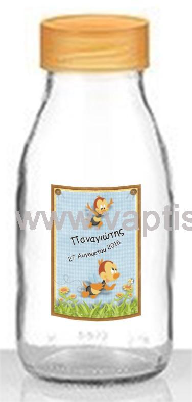 Μπουκάλι Aqua με Πλαστικό Καπάκι Μελισσούλες 250ml