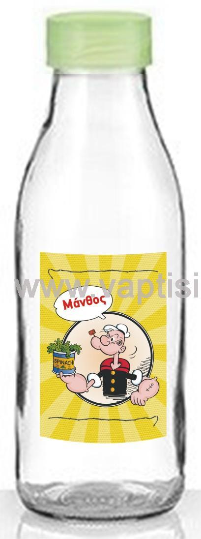 Μπουκάλι Aqua με Πλαστικό Καπάκι Popeye 500ml