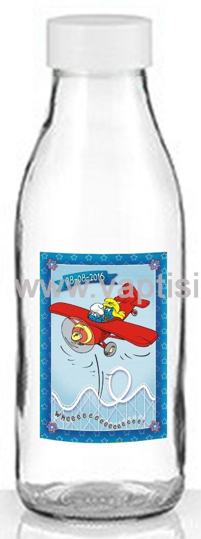 Μπουκάλι Aqua με Πλαστικό Καπάκι Στρουμφάκια 500ml