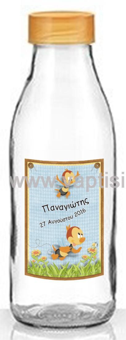 Μπουκάλι Aqua με Πλαστικό Καπάκι Μελισσούλες 500ml