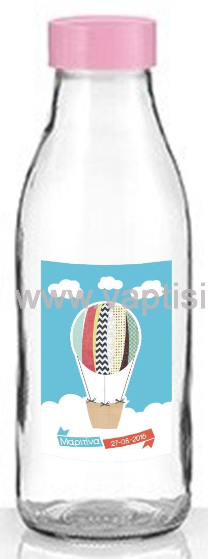 Μπουκάλι Aqua με Πλαστικό Καπάκι Αερόστατο 500ml