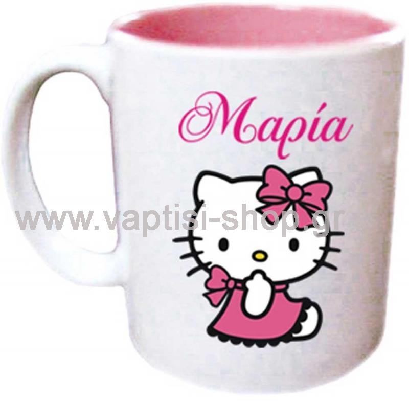 Hello Kitty με Όνομα