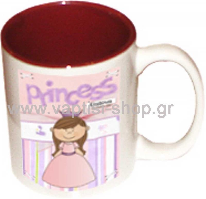 Μικρή Πριγκίπισσα