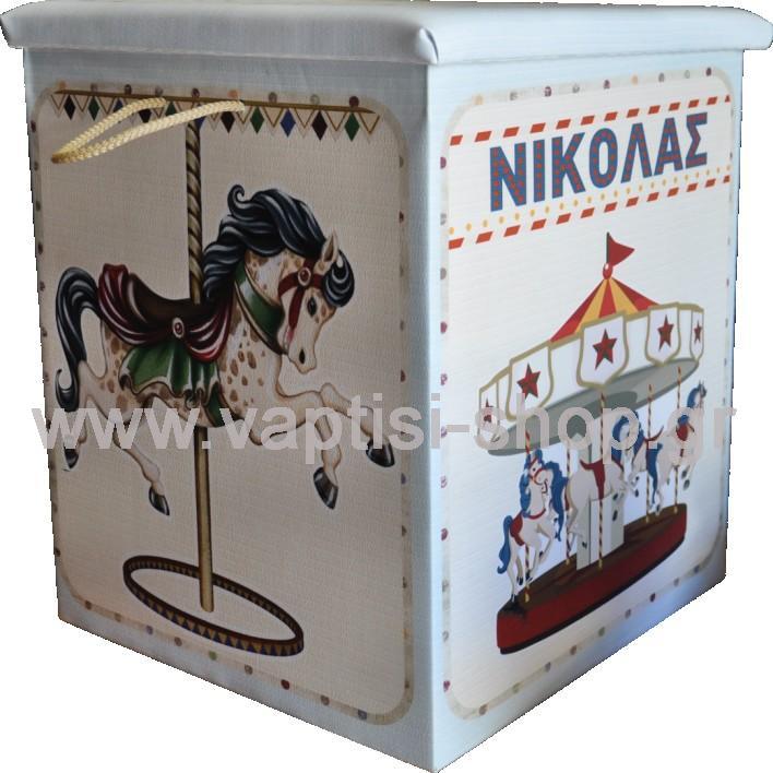 Κουτί βάπτισης Ντυμένο με Δερματίνη Carousel