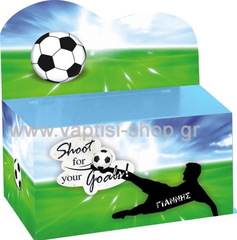Ποδόσφαιρο με Φιγούρα