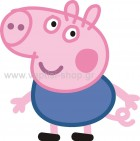 George Peppa's Brother