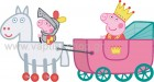 Peppa and George στην Άμαξα
