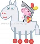 George στο Άλογο