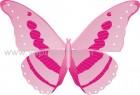 Πεταλούδα Ροζ