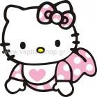 Hello Kitty Baby