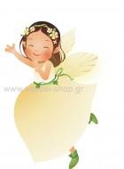 Fairy 72