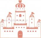 Κάστρο 2