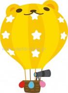 Αερόστατο Κίτρινο