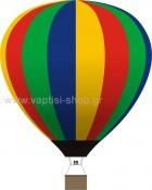 Αερόστατο Πολύχρωμο