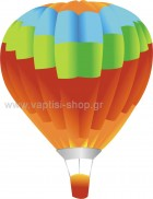 Πολύχρωμο Αερόστατο