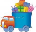 Φορτηγάκι με Δώρα