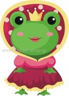 Βατραχάκι Πριγκίπισσα