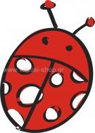 Έντομο 5