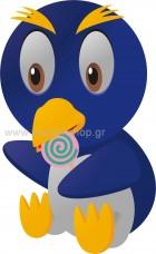 Πιγκουινάκι