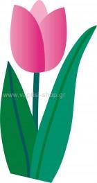 Φυτό 105