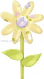 Φυτό 13
