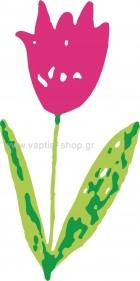 Φυτό 74