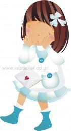 Ρομαντικό Κοριτσάκι