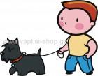 Αγοράκι με Σκυλάκι