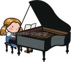 Κοριτσάκι Παίζει Πιάνο