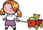 Κοριτσάκι με Αρκουδάκι