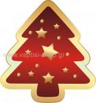festive 14