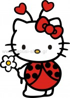 Hello Kitty Πασχαλίτσα