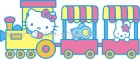 Hello Kitty στο Τρενάκι με Φίλους