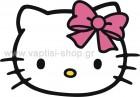 Hello Kitty Φατσούλα
