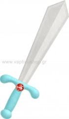 Σπαθί γαλάζιο