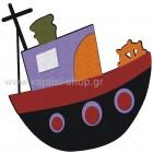 Πειρατικό Καράβι 1