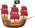 Πειρατικό Καράβι 2