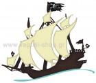 Πειρατικό Καράβι 4