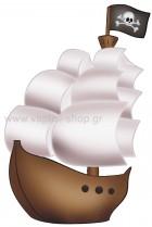 Πειρατικό Καράβι 10