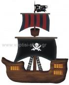 Πειρατικό Καράβι 14