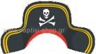 Καπέλο Πειρατή 5