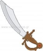 Σπαθί Πειρατή