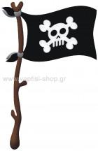 Πειρατική Σημαία 1