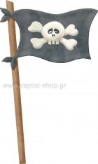 Πειρατική Σημαία 2