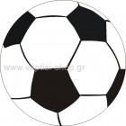 Μπάλα Ποδοσφαίρου 2